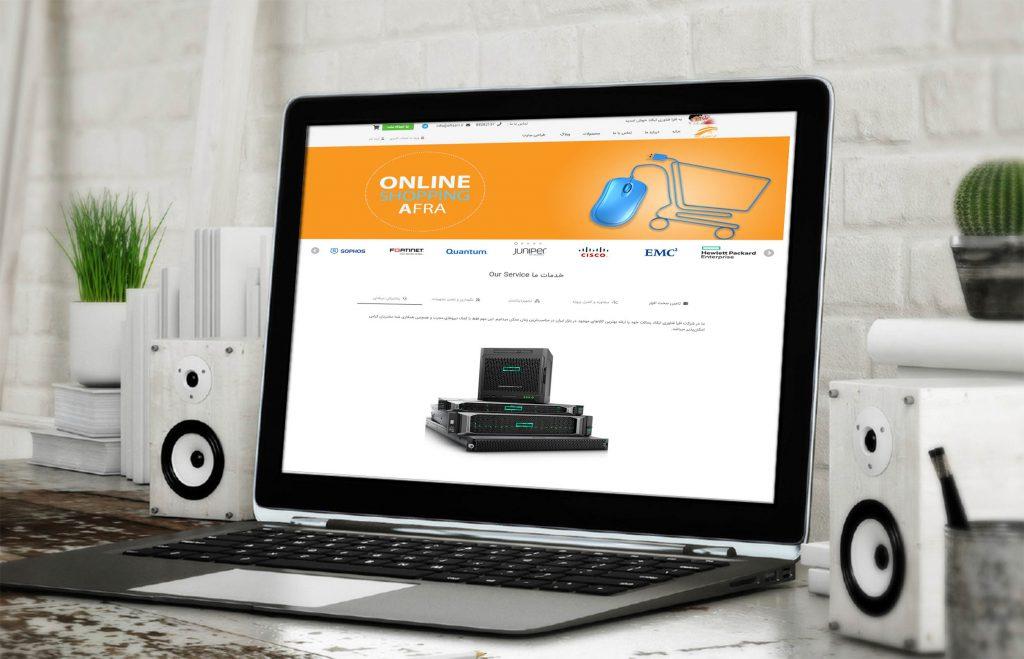 طراحی سایت خدمات ای تی ایکاد