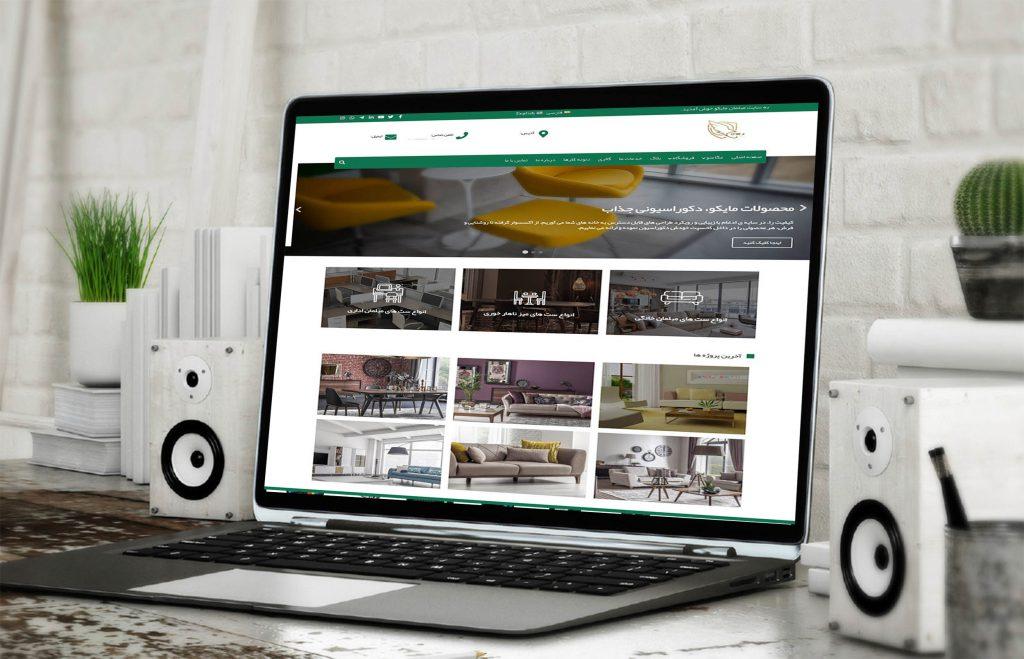 خدمات طراحی سایت دکوراسیون داخلی