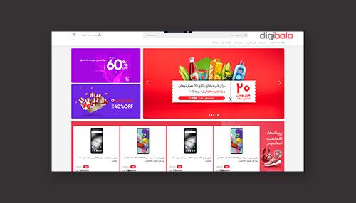 بهینه سازی و طراحی سایت فروشگاهی
