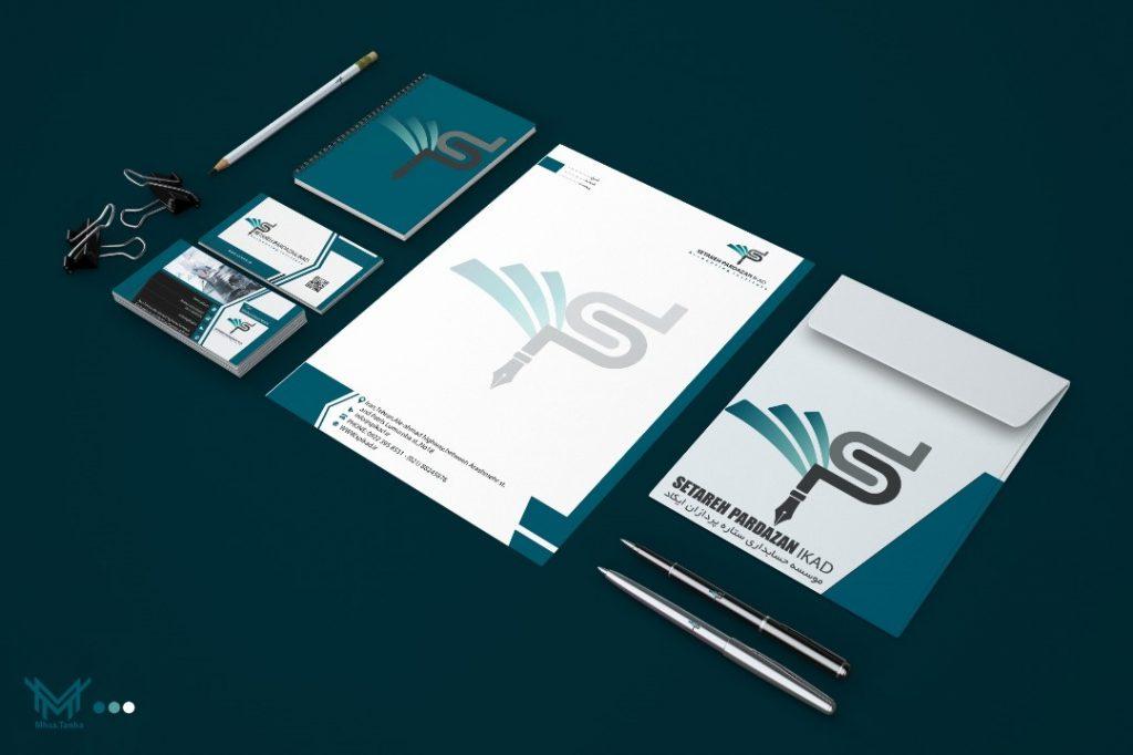 خدمات طراحی ست اداری موسسه حسابداری
