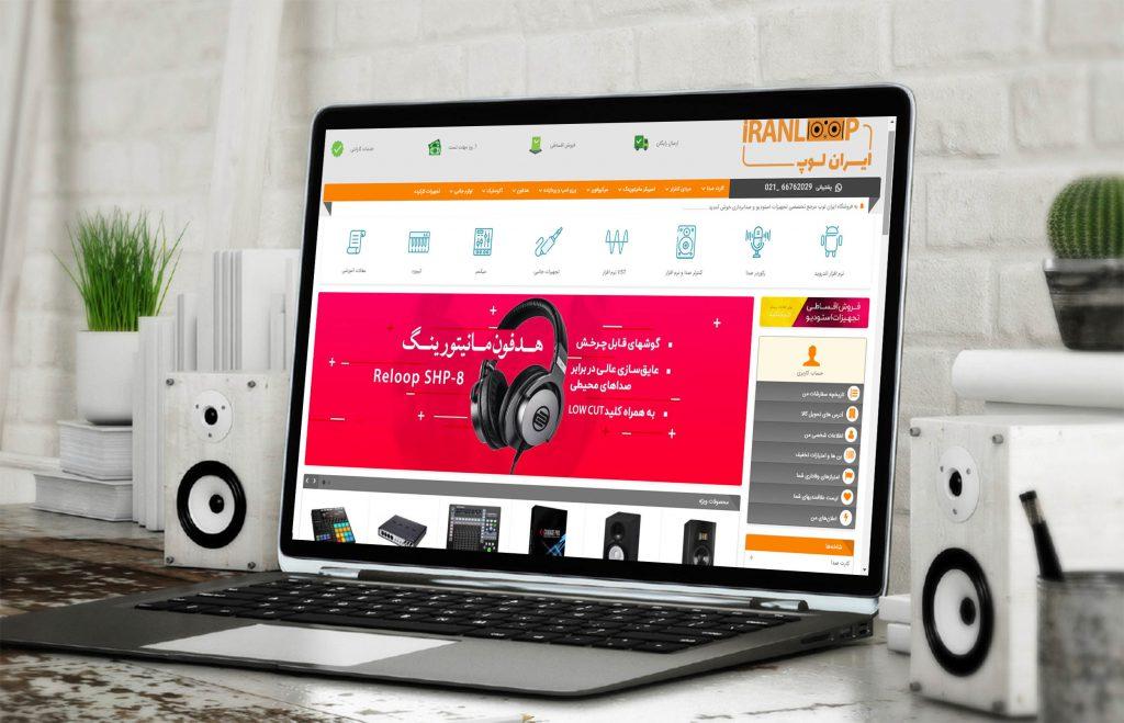 خدمات سئو و بهینه سازی سایت فروشگاهی موسیقی