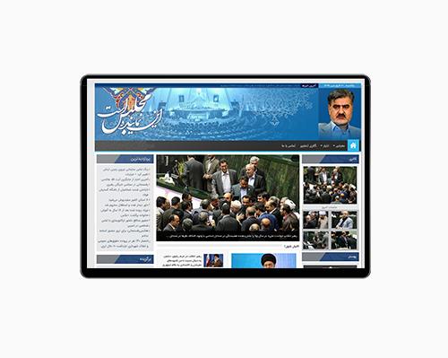 طراحی سایت نماینده مجلس ۰۲